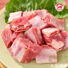 【台糖優質肉品】豬中排肉 3kg量販包~ _台糖CAS安心肉品 健康豬肉 瘦肉精out