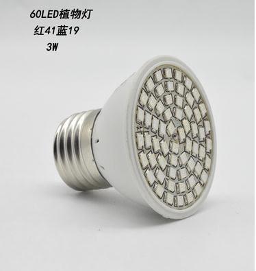 E27螺口LED植物生長燈室內花卉多肉紅藍植物照臉補光燈帶夾子 【5月驚喜】