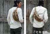 (快出)胸前包包包男士手機腰包大容量運動胸包戶外休閒帆布包多功能斜背包男包