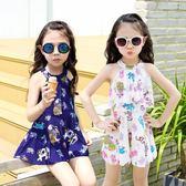 新款女童泳衣大中小童韓國兒童泳衣女孩學生連體裙式平角游泳衣  ys1269『毛菇小象』