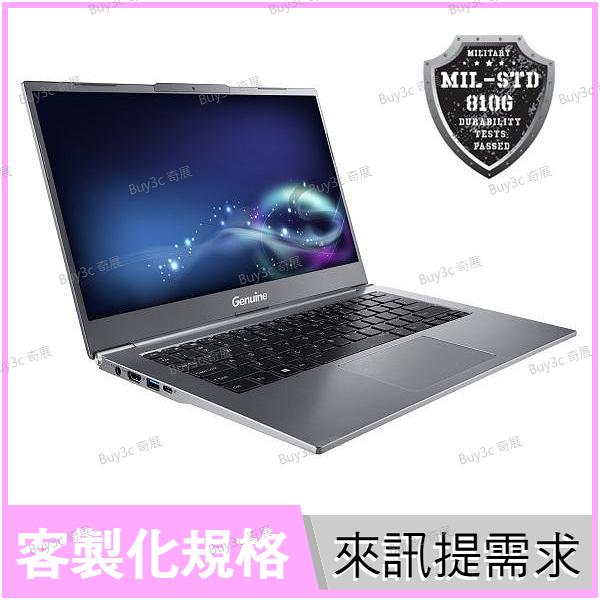 (來訊客製化規格) 捷元 Genuine 14Xpro 灰 輕薄筆電【14 FHD/i5-1135G7/16G/500G SSD/NO OS/Buy3c奇展】