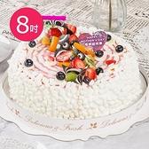 【南紡購物中心】樂活e棧-母親節造型蛋糕-棉花糖樂園蛋糕1顆(8吋/顆)