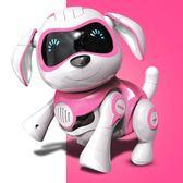 兒童電動玩具狗狗走路會唱歌 仿真會叫充電智慧機器狗 男孩電子狗 igo 薔薇時尚