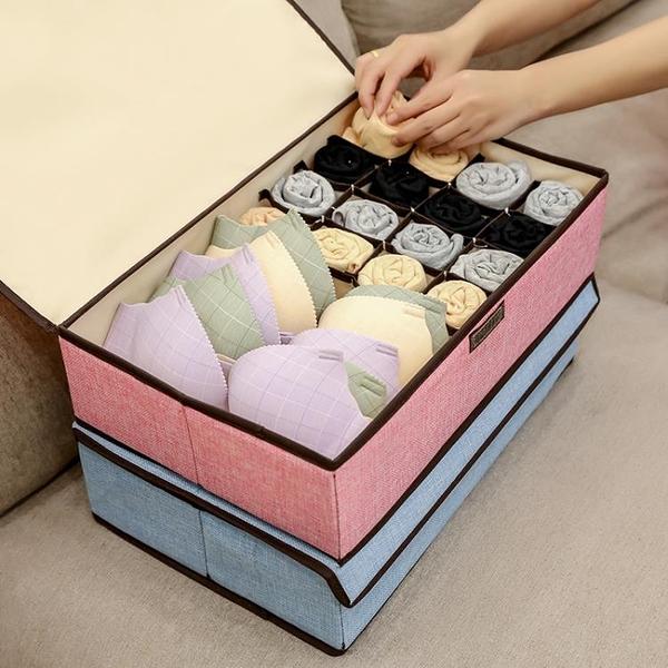 家用布藝衣柜內衣收納盒襪子收納箱【櫻田川島】