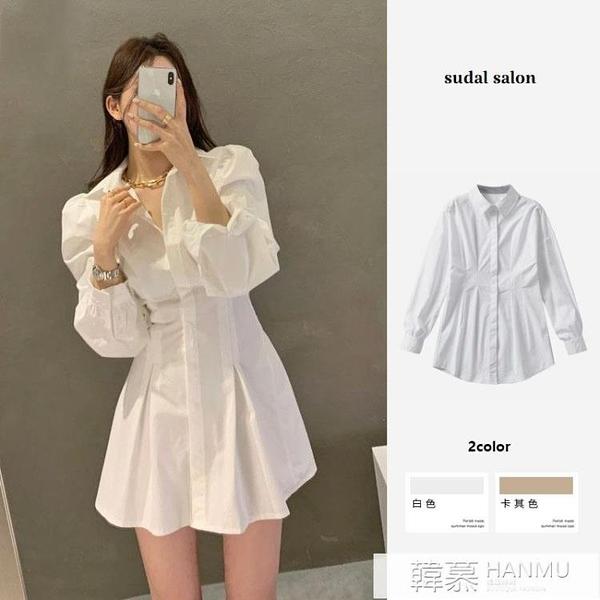 2021春秋新款復古法式高級感單排扣襯衫收腰洋裝氣質設計感小眾 夏季新品