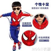 萬圣節兒童服裝蜘蛛俠衣服秋裝男孩的套裝圖案男童幼兒園cosplay moon衣櫥