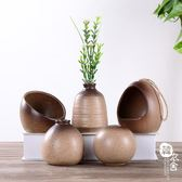 陶瓷花器迷你簡約小花瓶粗陶清新花器水培家居【韓衣舍】