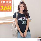 《AB7284》高含棉刺繡英字花朵T恤上衣 OrangeBear