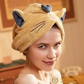 吸水干發帽女珊瑚絨浴帽甜美貓耳朵發毛巾