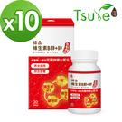 【日濢Tsuie】綜合維生素B群+鋅(30錠/盒)x10盒