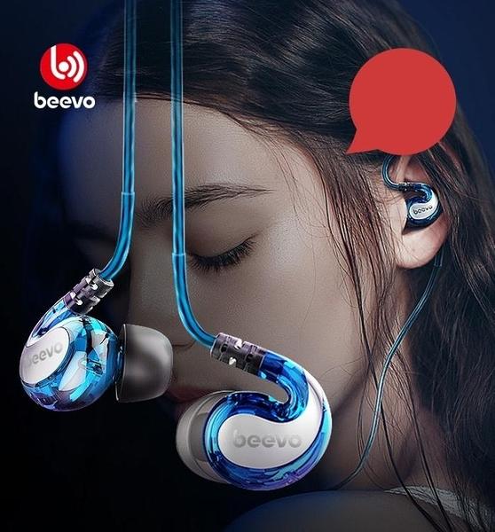 耳機掛耳式耳機入耳式重低音高音質帶麥有線控降噪K歌吃雞監聽耳機電腦vivo華為oppo手機通用