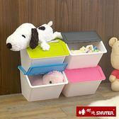 樹德 大嘴鳥收納箱 資源回收箱 組合收納箱 雜物雜誌小物客廳收納 玩具收納  《Life Beauty》
