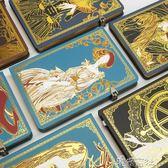 傳奇塔羅筆記本復古金邊記事本創意日記本魔法書手賬本 港仔會社