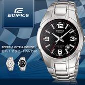 【人文行旅】EDIFICE   EF-125D-1AVDR 個性男錶 10年電力 SV 三眼 CASIO