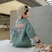 男童短袖T恤潮2020年夏季兒童半袖夏裝韓版中大童洋氣寬鬆童裝