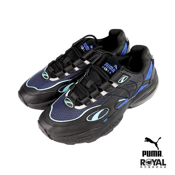 Puma Cell Venom 黑色 皮質 網布 休閒運動鞋 男女款 NO.B0579【新竹皇家 36981002】