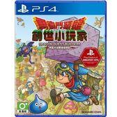 PS4 勇者鬥惡龍 創世小玩家 阿雷夫加爾德復興記 中文版
