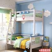 林氏木業松木全實木雙層兒童床120x190cm-ED2A(不含床墊)