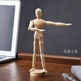 關節人偶素體手辦模型diy創意木頭人手家居裝飾品辦公室桌面擺件 DA3635『毛菇小象』