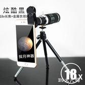 單筒望眼鏡升級版手機拍照望遠鏡高倍高清迷你微光夜視袖珍便攜 QG3820『M&G大尺碼』