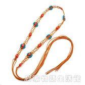 女波西米亞繩編織細腰帶裝飾 民族風連身裙子打結流蘇腰錬腰繩子  居家物語
