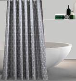 交換禮物 浴簾套裝免打孔加厚防水防霉隔斷簾衛生間浴簾布浴室窗簾門簾掛簾