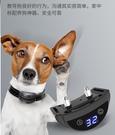 止吠器訓小型犬防止狗狗亂叫神器訓練電圈自動防狗叫擾民電擊項圈 小山好物