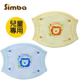 小獅王辛巴 Simba 兒童竹炭口罩