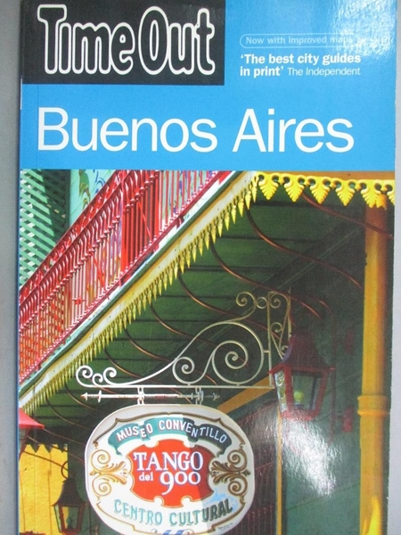 【書寶二手書T9/地圖_CLI】Time Out Buenos Aires_Not Available (NA)