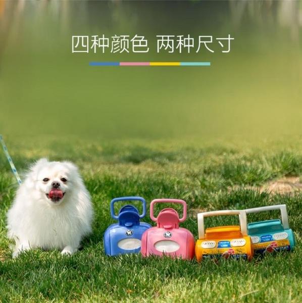 愛麗思狗狗用品拾便器寵物狗屎夾子夾便器金毛撿便鏟屎器寵物用品 創意空間