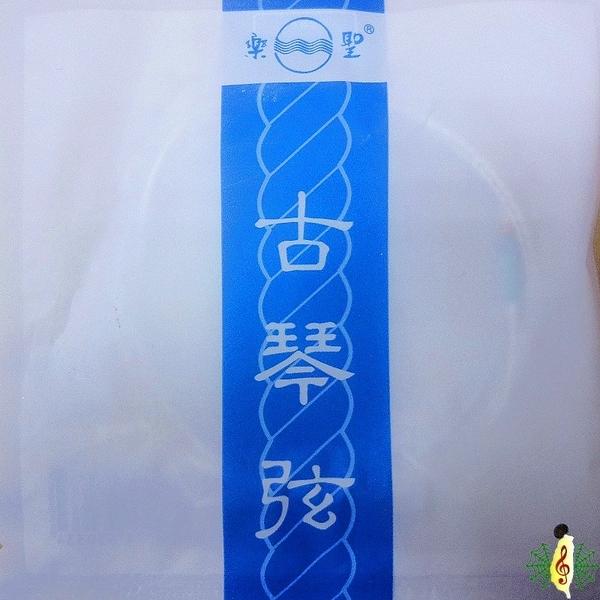 古琴弦 珍琴 樂聖 含繩頭 打好結 七弦琴 瑤琴 古琴 套弦 (一套七條)