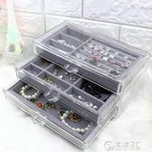超大防塵耳釘項鍊首飾盒透明壓克力飾品收納盒飾品桌面抽屜防塵盒   電購3C