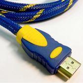 世淇 HDMI to HDMI V1.4 0.5米 鍍金編織網訊號線 機上盒用