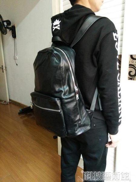 後背包 韓版真皮後背包包男士商務出差牛皮包軟皮質休閒旅行李小型後背包 科技藝術館