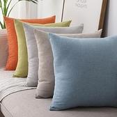 正方形靠枕純色家用沙發靠墊亞麻大抱枕素色棉麻【白嶼家居】