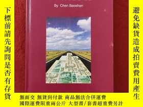 二手書博民逛書店ASURVEY罕見ON CURRENCY PERFORMANCE BY Chen BaoshanY289260