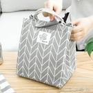 便當包丨手提包拎飯盒包袋保溫帆布便當包大號學生午餐盒包防水帶飯便當包 【618特惠】