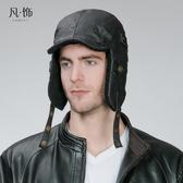 帽子男冬天護耳帽棒球帽東北雪地帽防風飛行員帽戶外雷鋒帽