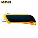 又敗家@日本OLFA豪華型自動縮回刀片安全美工刀SK-6工具刀(右左手皆適)安全刀倉庫開箱刀
