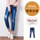 Melek 長褲類 (共1色) 現貨 【...