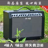 吉他音箱 歌西原裝迷你木電吉他音箱音響40W失真混響彈唱民謠吉它樂器音響 城市玩家