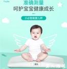 體重計 新生兒電子秤嬰兒體重計嬰兒電子稱...