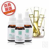 ERH 20%杏仁酸精華液 15mlx3瓶 高濃度親脂苦杏仁酸 祛痘粉刺毛孔 輕鬆居家煥膚