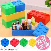正方形積木造型收納盒 文具小物收納 可堆疊