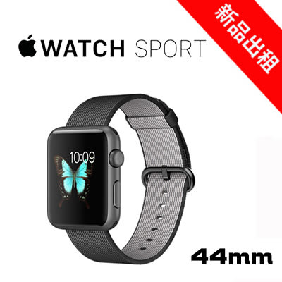 【3C出租】APPLE WATCH SPORT 44mm 大螢幕智慧型手錶 (最新趨勢以租代替買)