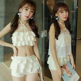 三件套泳衣女分體裙式小胸聚攏遮肚顯瘦韓國小清新保守溫泉游泳衣【卡米優品】