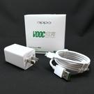 OPPO 原廠旅充組 (Micro USB) VOOC 閃充 (白) AK779 5V 4A