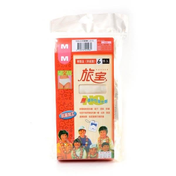 TR96A女旅寶純棉免洗褲6入/M~XL