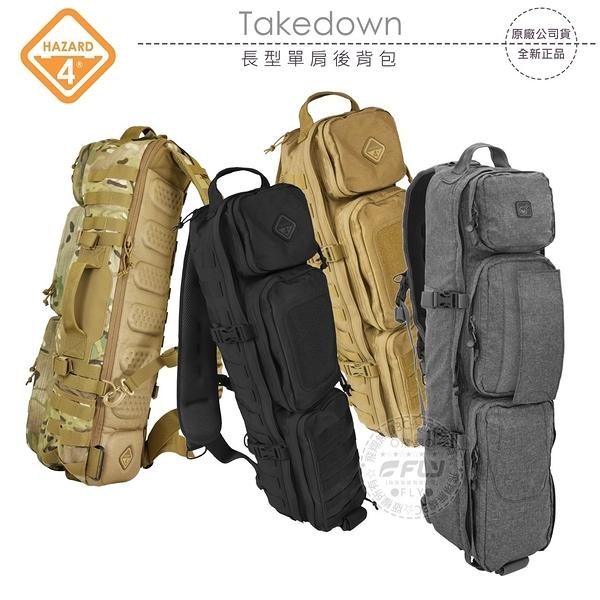《飛翔無線3C》HAZARD 4 Takedown 長型單肩後背包│公司貨│登山露營包 野外旅遊包