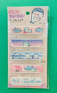【震撼精品百貨】甚平君_Jinbesan~SAN-X 可愛圖案OK蹦-藍紫#68586